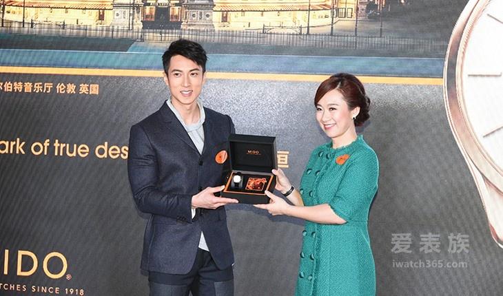 瑞士美度表携全新Belluna布鲁纳Ⅱ系列腕表亮相郑州,品牌灵感大使吴尊亮相助阵