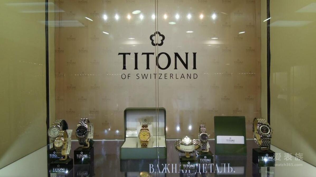TITONI瑞士梅花表扩展俄罗斯销售网络