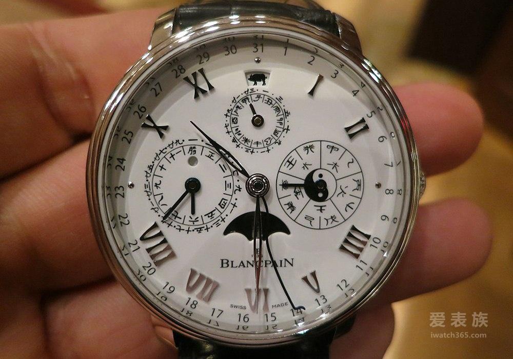 世界首枚农历腕表---宝珀中华年历表图片
