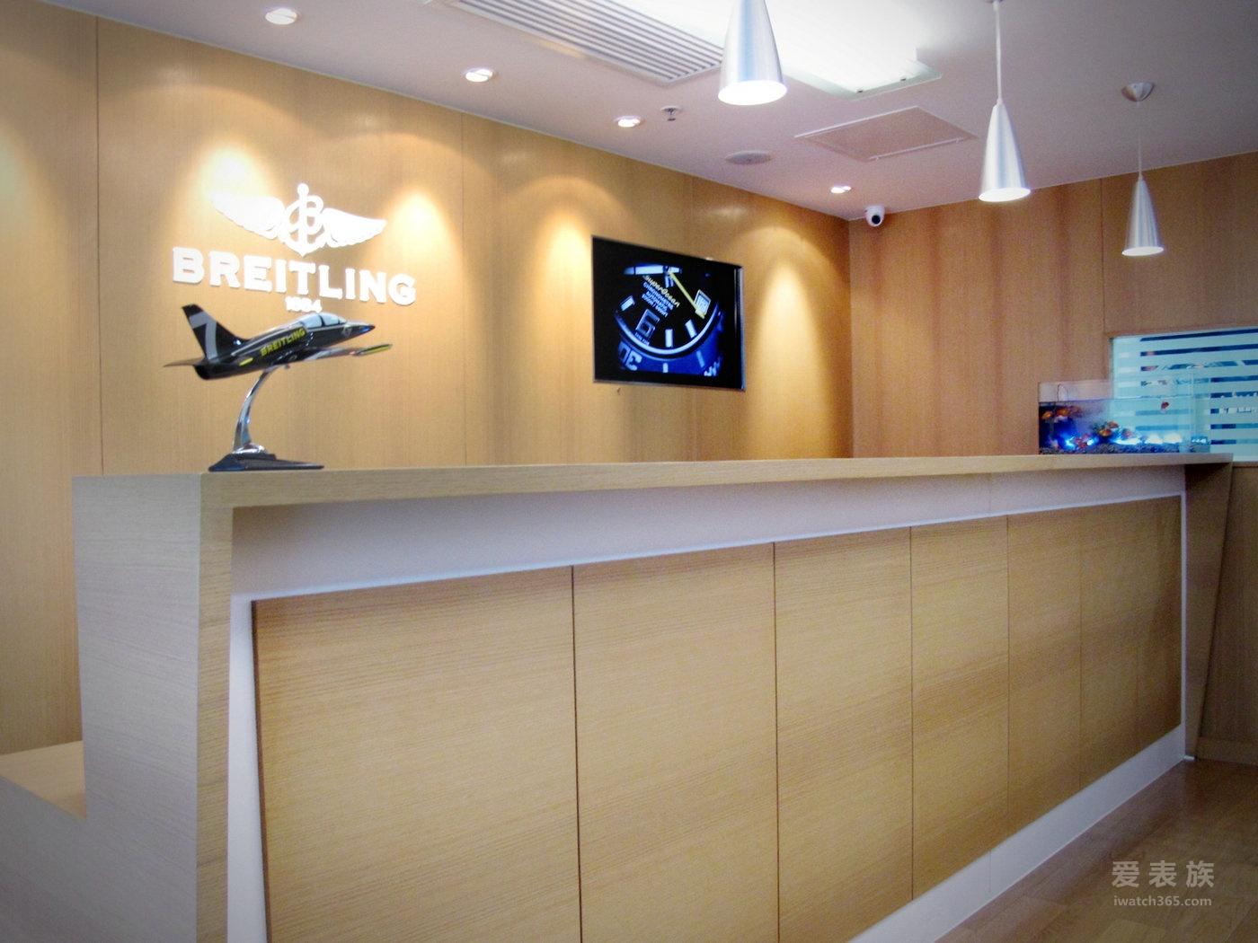 坚持初心  精准可靠—百年灵(上海)客户服务中心成立五周年