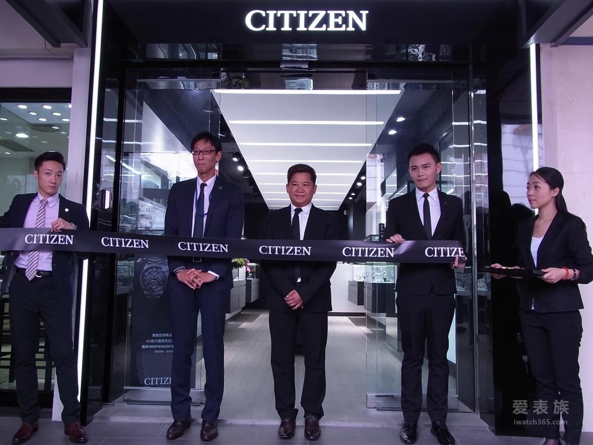 西铁城CITIZEN 台北旗舰店于忠孝东路4段50号1楼盛大开幕
