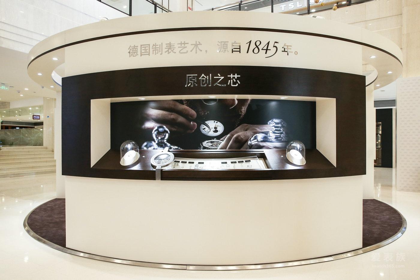 """深度解读机械时间之谜 """"格拉苏蒂原创之芯——360度全视角特别展览""""杭州开启"""