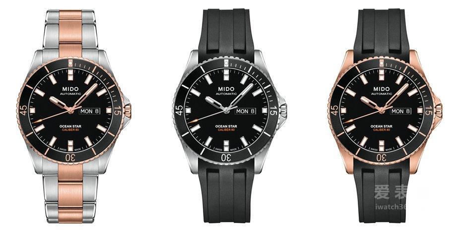 先锋创举 再续腕间传奇 瑞士美度表匠心独创领航者系列长动能防水运动腕表