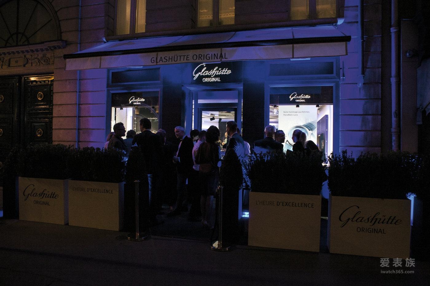 格拉苏蒂原创巴黎精品店盛大开幕 议员卓越系列两款新品首秀