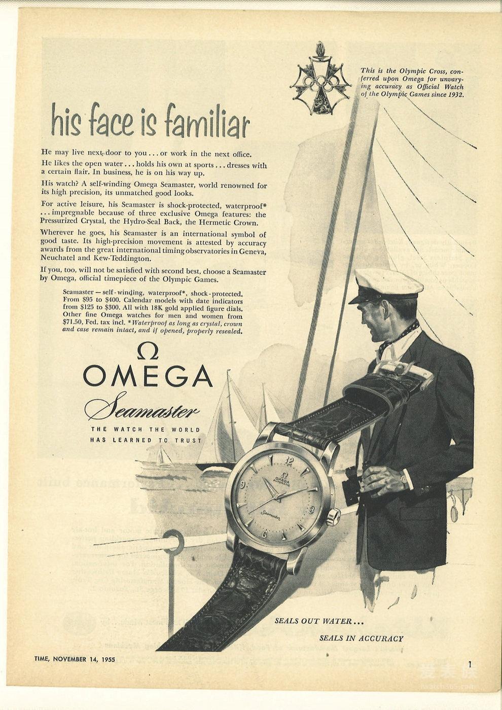 欧米茄海洋探险历程