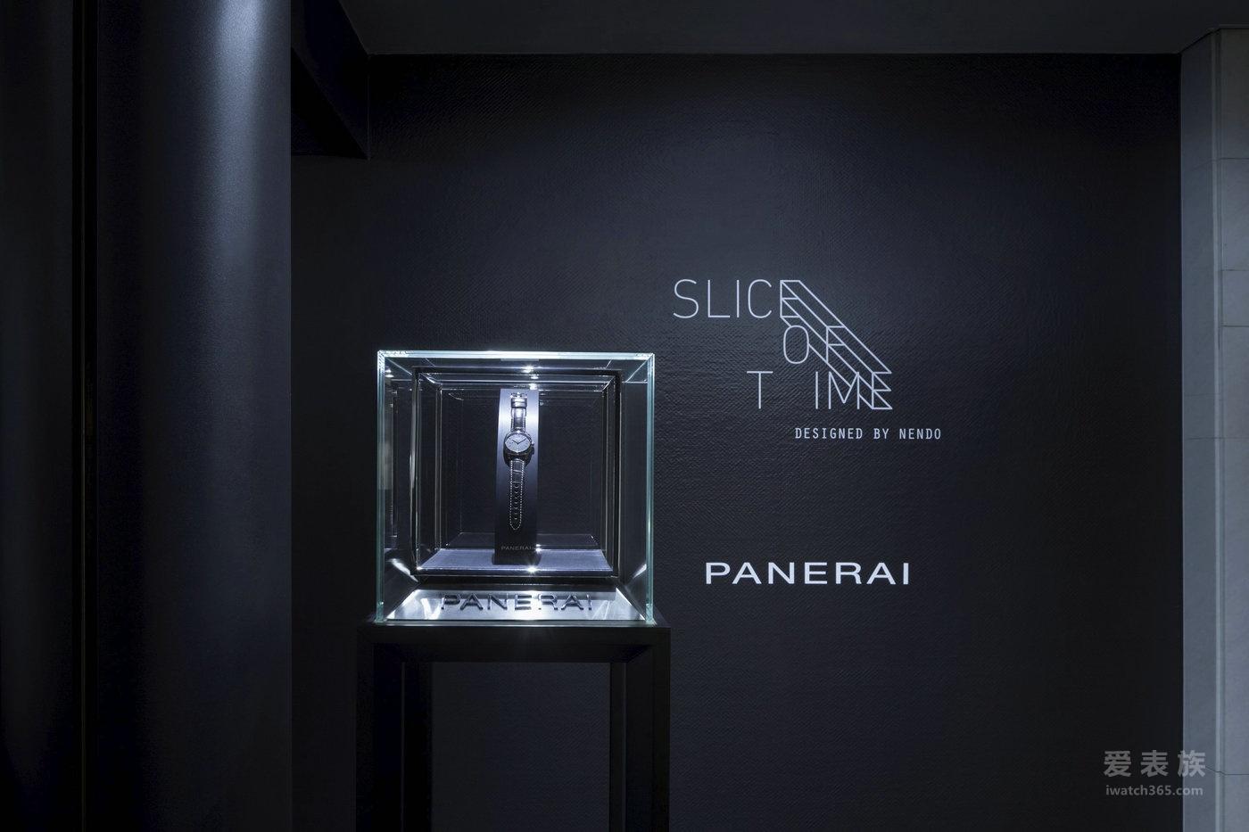沛纳海 A SLICE OF TIME 登陆2016东京设计周