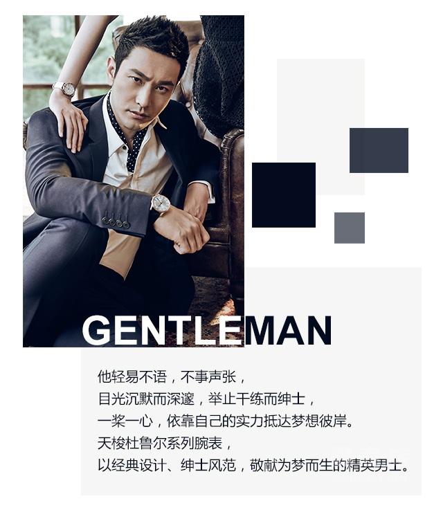 黄晓明日记│角色标签背后的故事