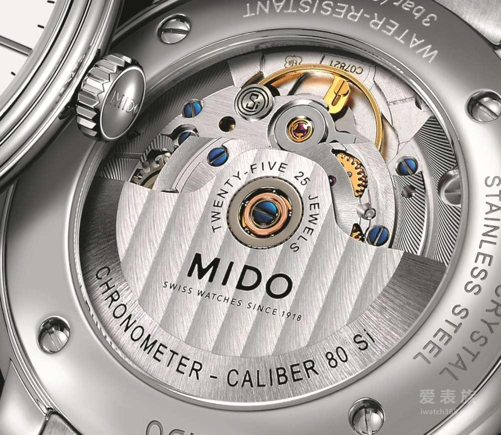 瑞士美度表贝伦赛丽系列Caliber80长动能存储腕表M027.208.16.106.00