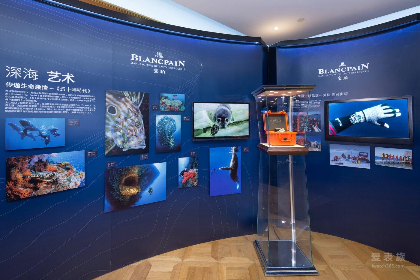 """心系海洋,噚者无疆 宝珀Blancpain盛大发布五十噚系列深潜器""""心系海洋""""2016全新限量版"""