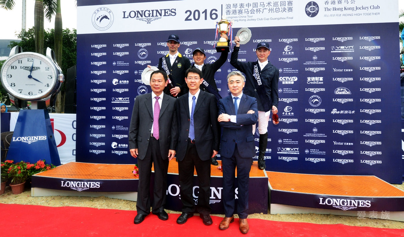 2016浪琴表中国马术巡回赛广州站总决赛精彩上演