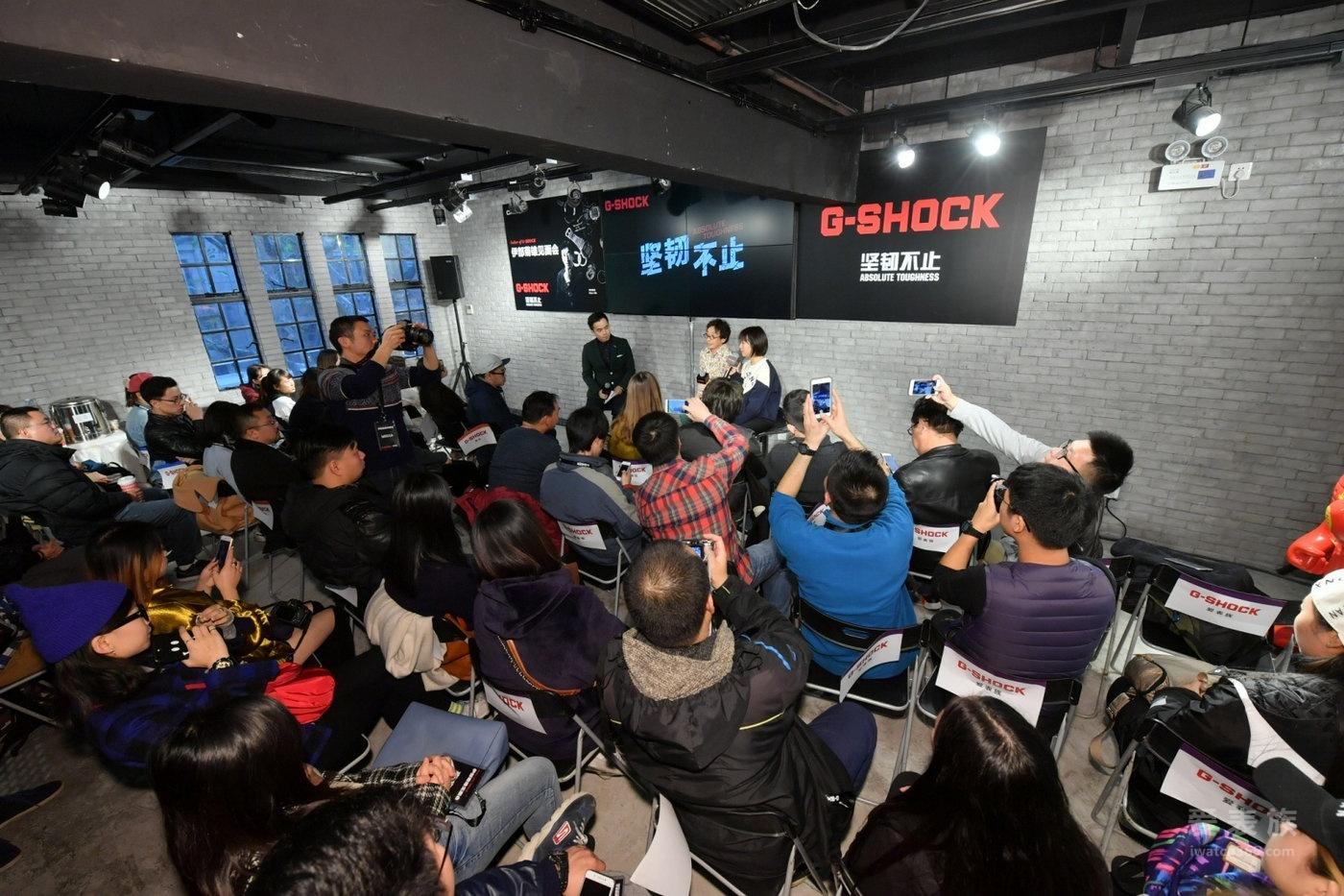 卡西欧——G-SHOCK新款发布会,G-SHOCK之父和粉丝互动畅聊热情高涨