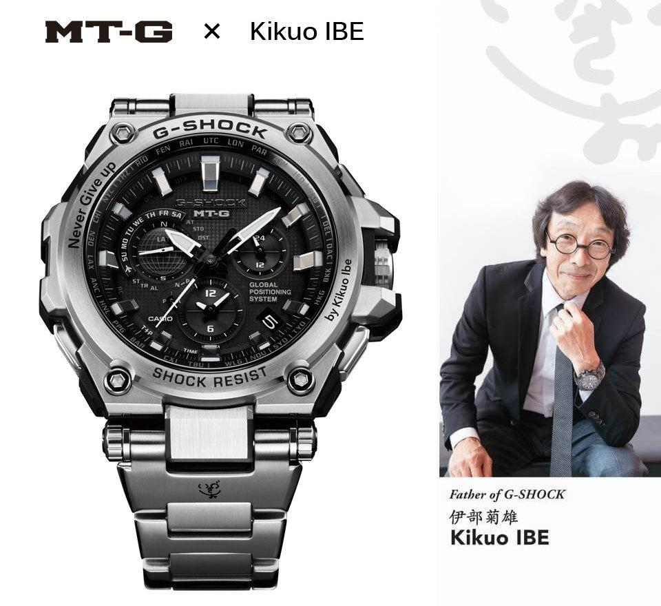 卡西欧G-SHOCK高端系列MTG-G1000D男士腕表
