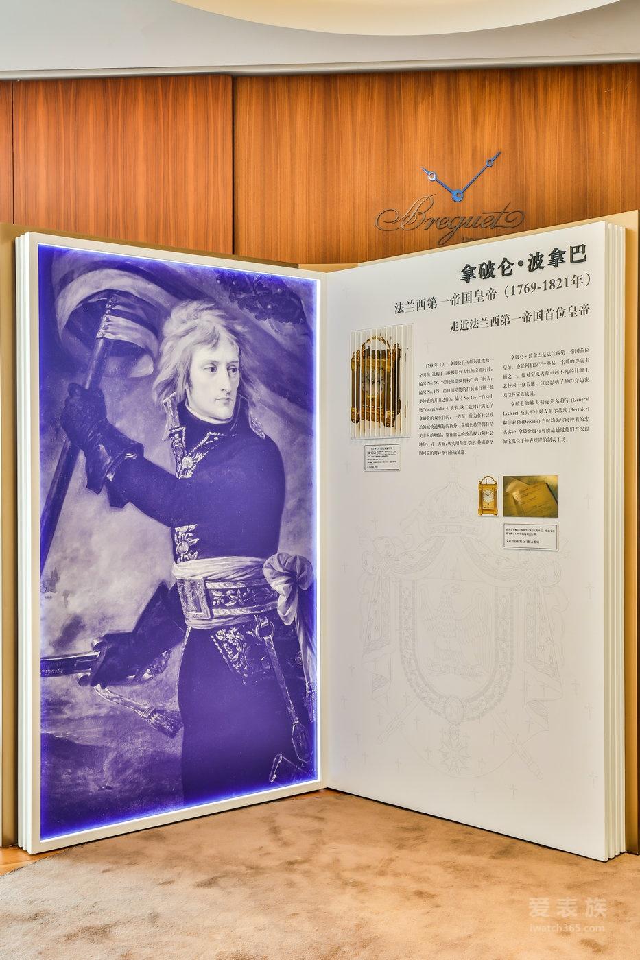 宝玑(BREGUET) :演绎古今传奇 共鉴悠久历史