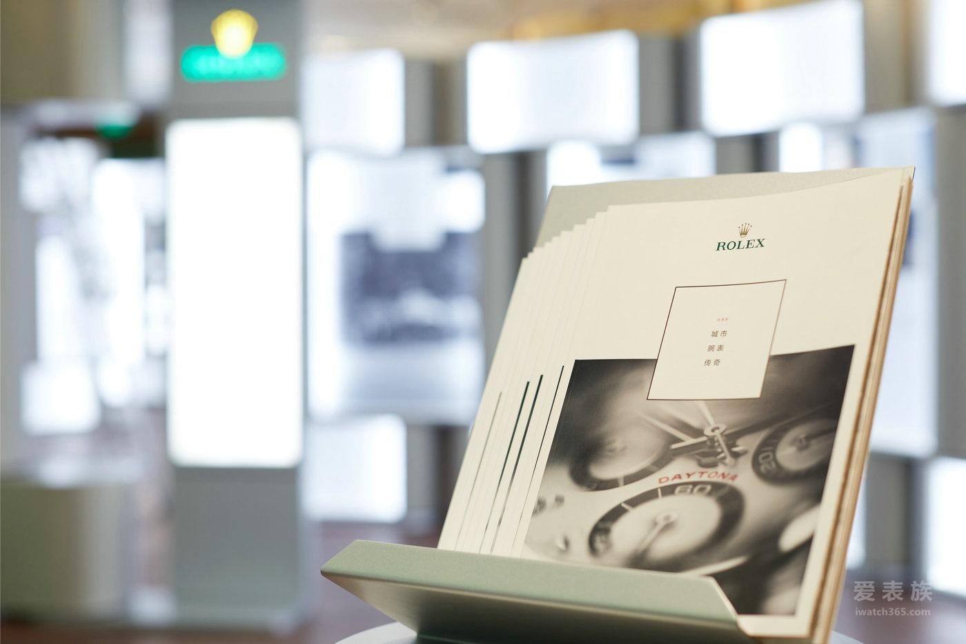 劳力士 2016 年迪通拿系列展览会:鉴赏注定与速度比拼的腕表