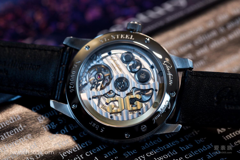 格拉苏蒂原创议员卓越系列1-36-02-01-02-30万年历腕表