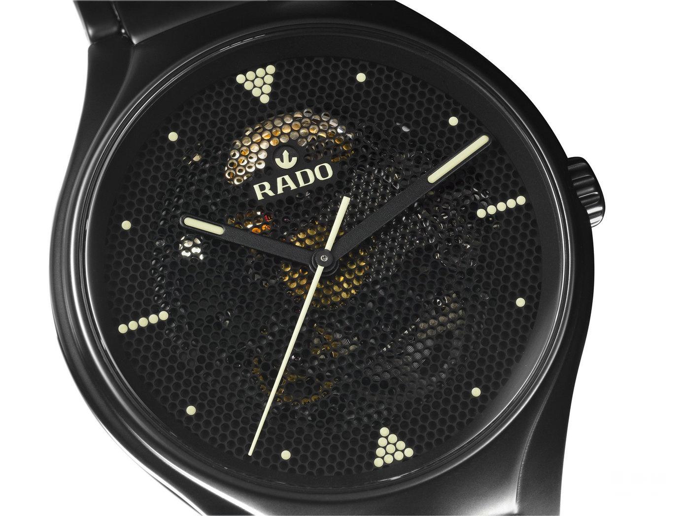 雷达真系列734.0101.3.019 Phospho夜光腕表