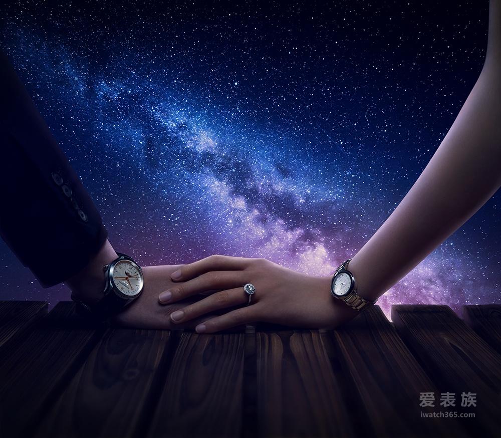 情牵银河星群,爱驻恒久心间 名士倾情呈现七夕腕间臻品