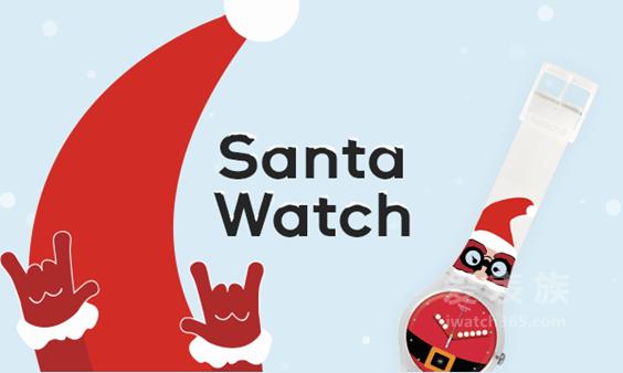 SWATCH为圣诞老人设计新造型!