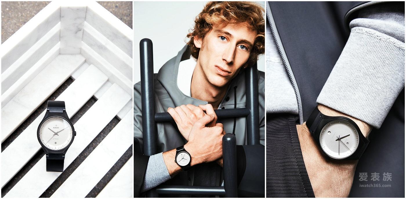 雷达表True真系列Cyclo圆轮腕 品牌携手法国设计师菲利普·尼格罗共同打造全新独家腕表