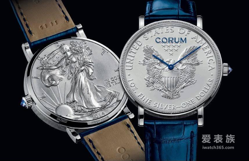 昆仑表Heritage Coin Watch银币腕表C082/03059