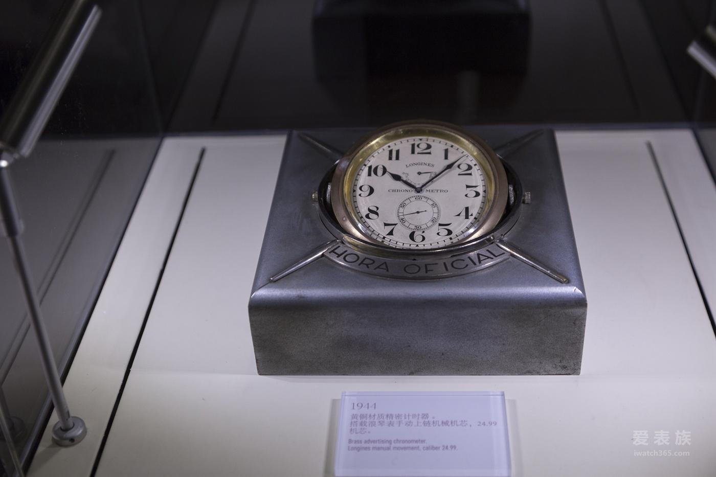 """""""镌刻时光流转:浪琴表185周年时计展""""现场报道"""