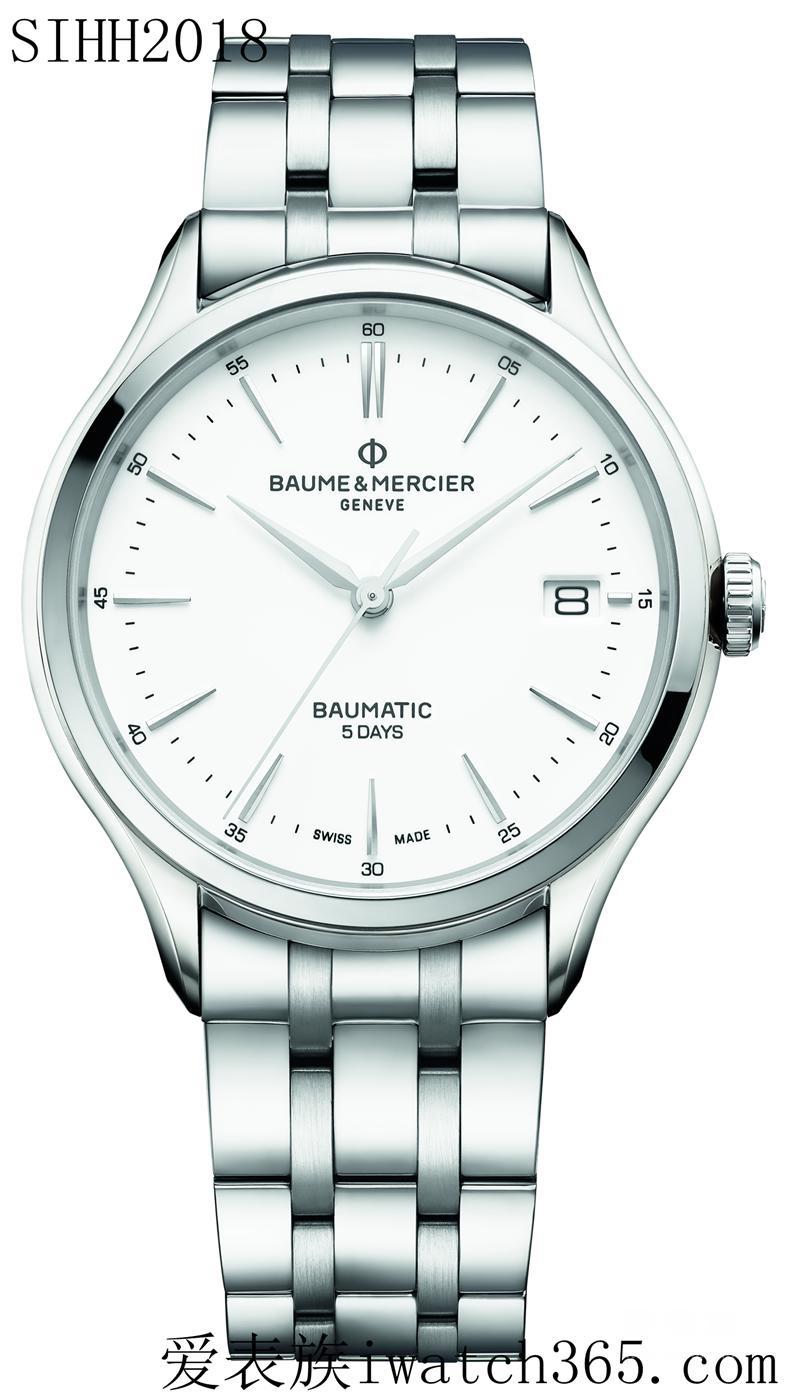 2018--名士表Baumatic™机芯