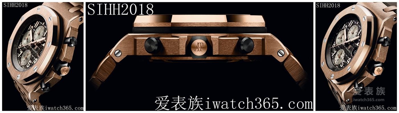 【SIHH2018】--爱彼色彩创意