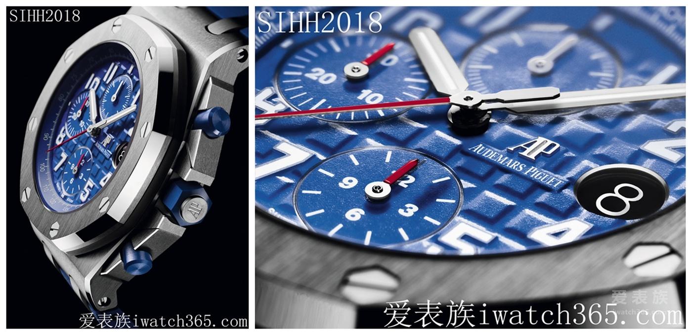 【SIHH2018】--爱彼皇家橡树系列