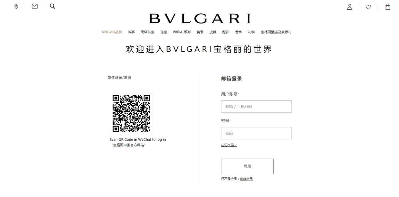 上海新泾镇宝格丽戒指回收公司