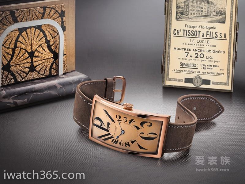 天梭王子经典系列百年纪念款腕表