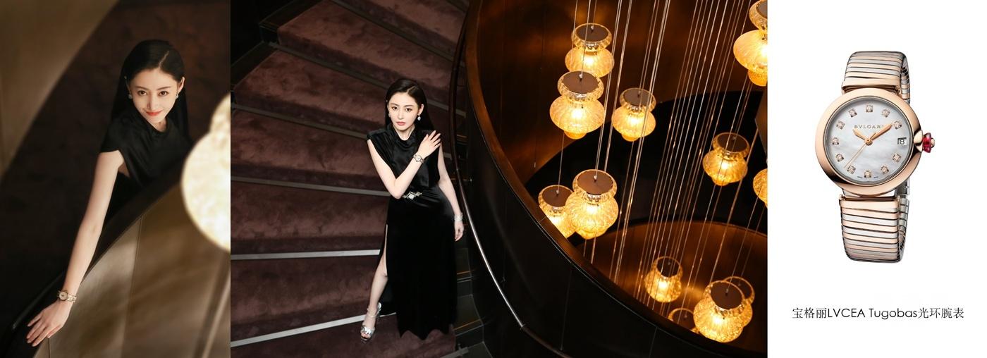 光环闪耀 每时每刻 唐嫣、张天爱、唐艺昕、杨蓉 演绎宝格丽LVCEA Tubogas腕表魅力