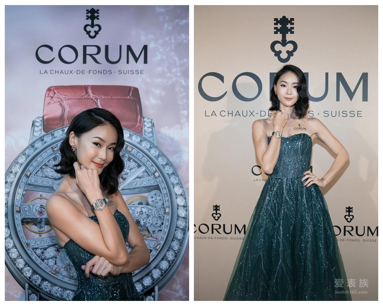 CORUM昆仑表于台湾举行新品发布会