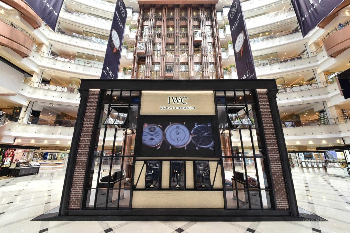 未来,源自1868 IWC万国表150周年高级制表巡展上海启幕