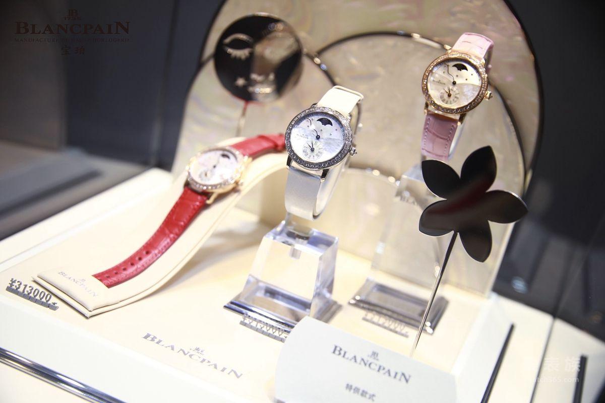 当代独立女性的浪漫选择 宝珀Blancpain女装腕表展上海开幕