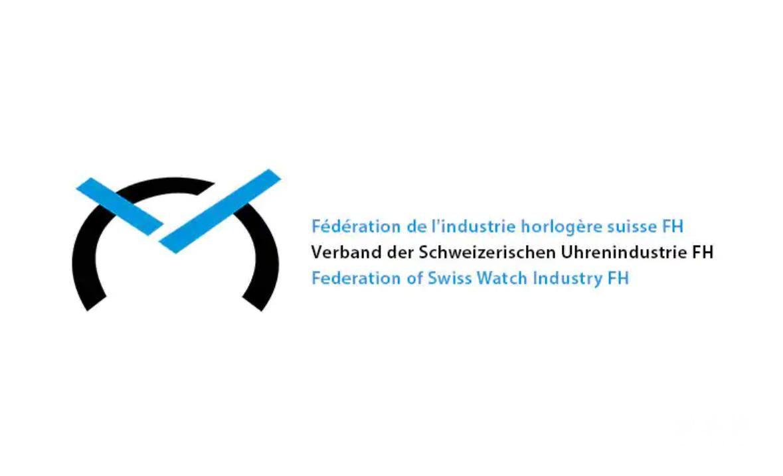 瑞士钟表业联合会的标志