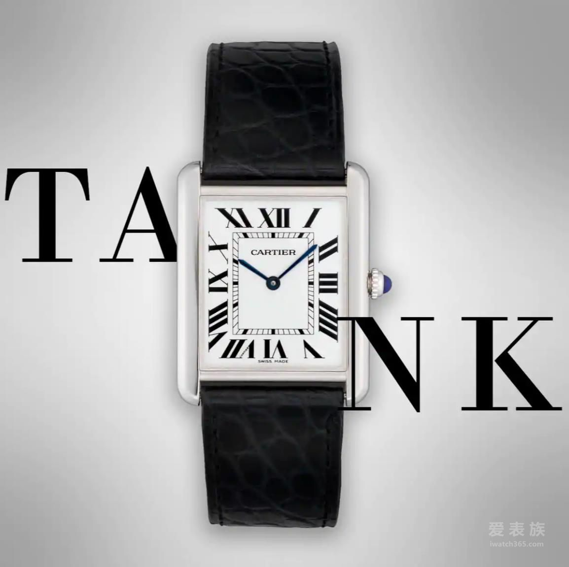 No.1.Cartier Tank Solo