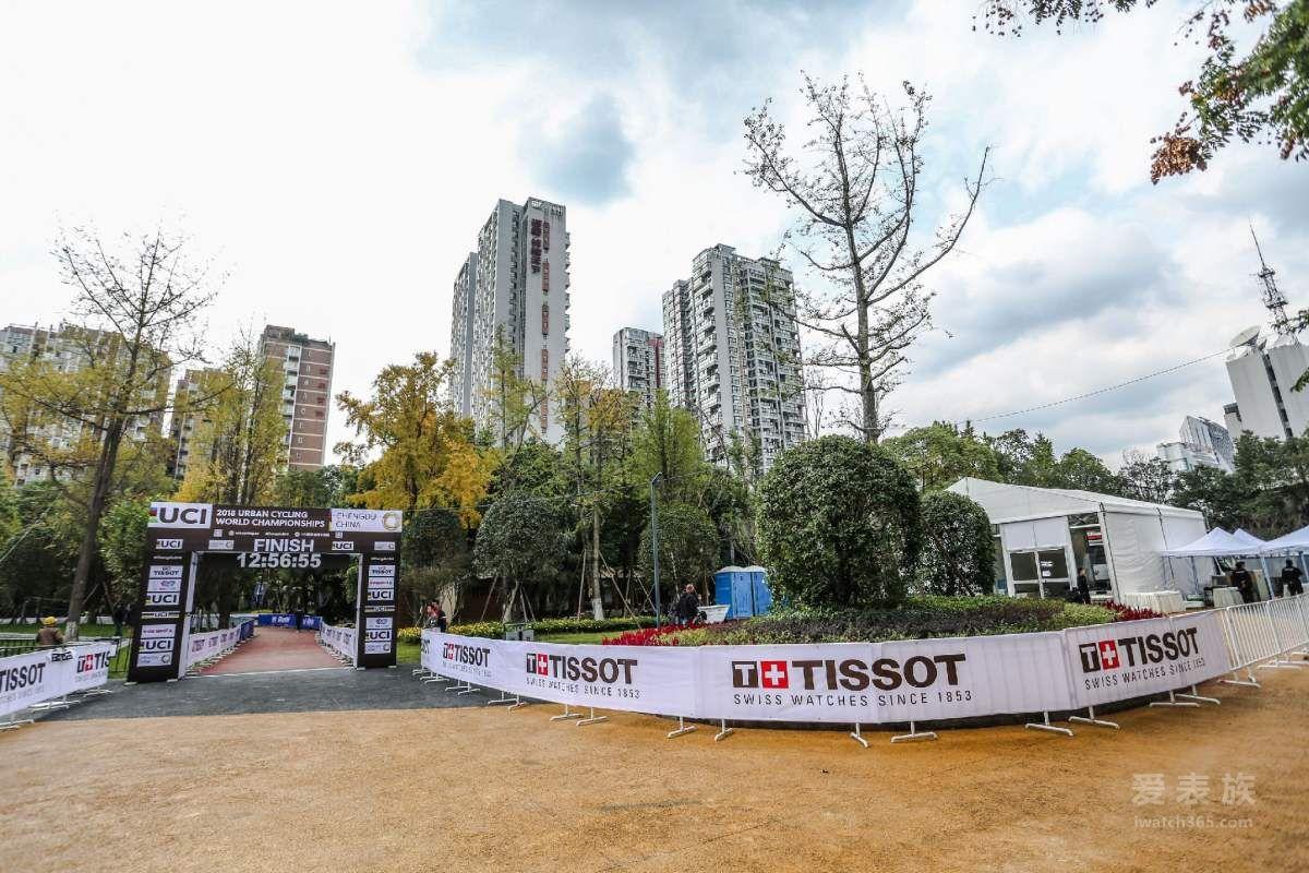 天梭表助力都市自行车世界锦标赛于成都盛大开幕