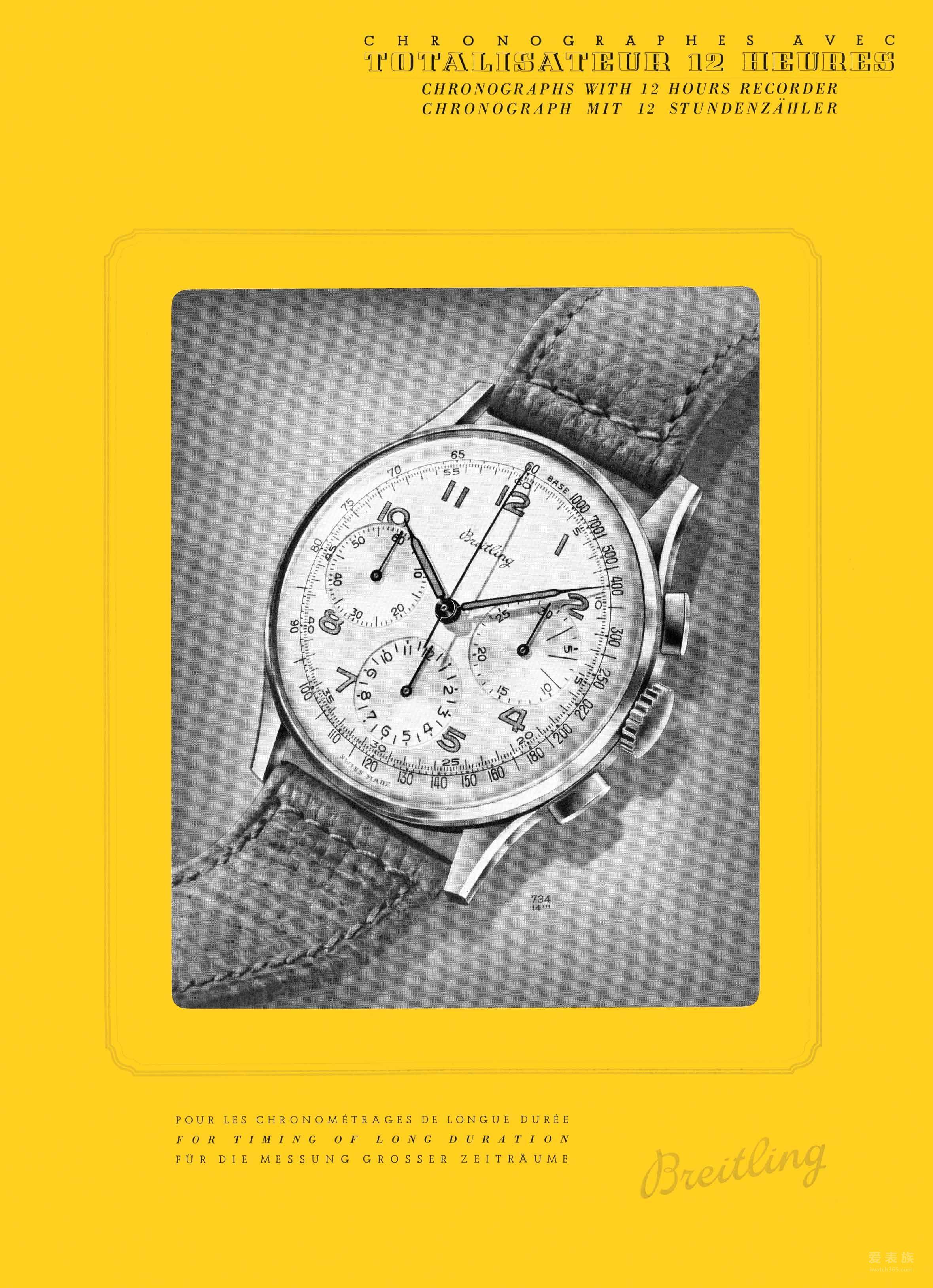 全新百年灵璞雅系列腕表 (PREMIER):功能和风格兼备