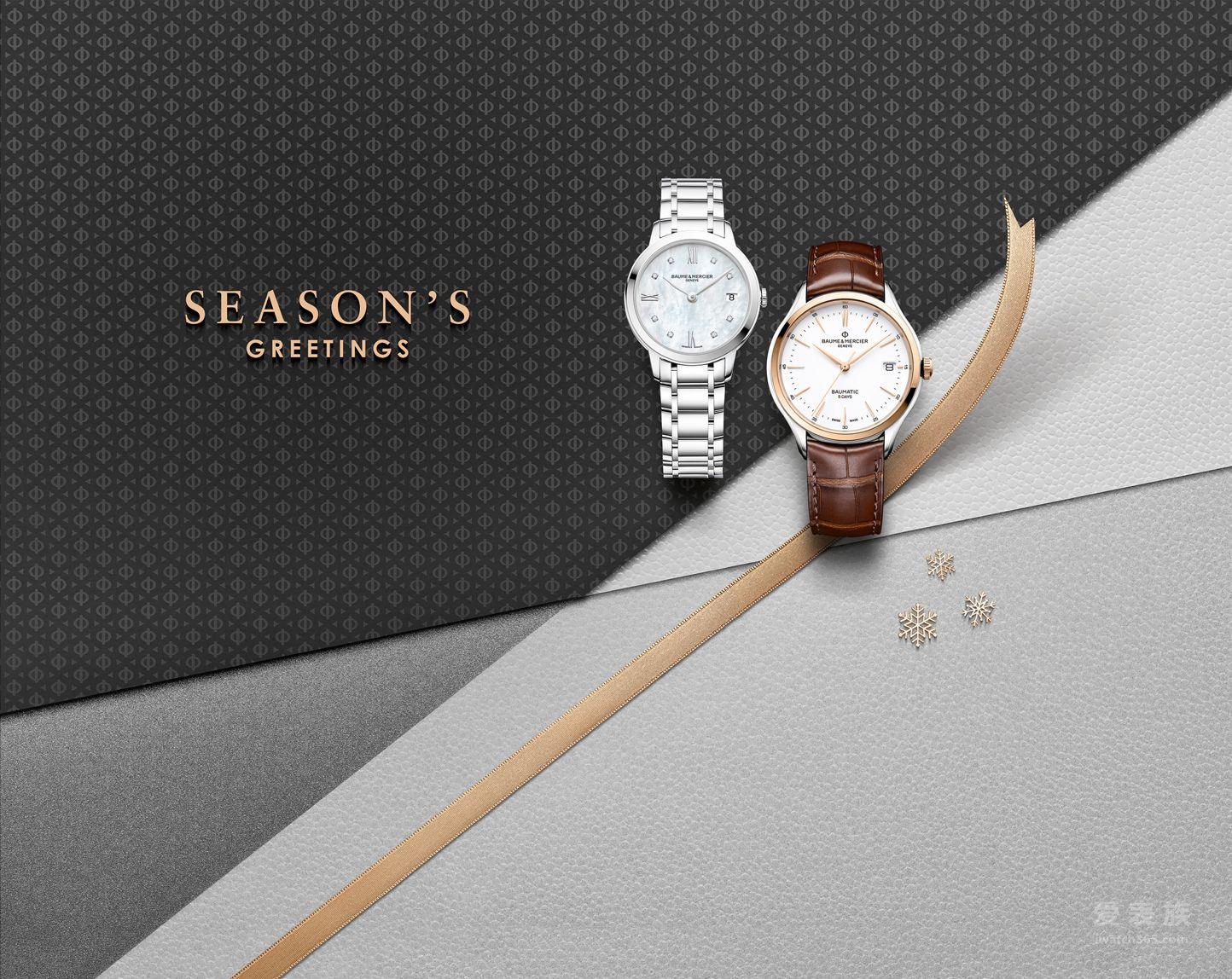 【圣诞季】名士克里顿BAUMATICTM腕表与克莱斯麦镶钻珍珠贝母表盘款