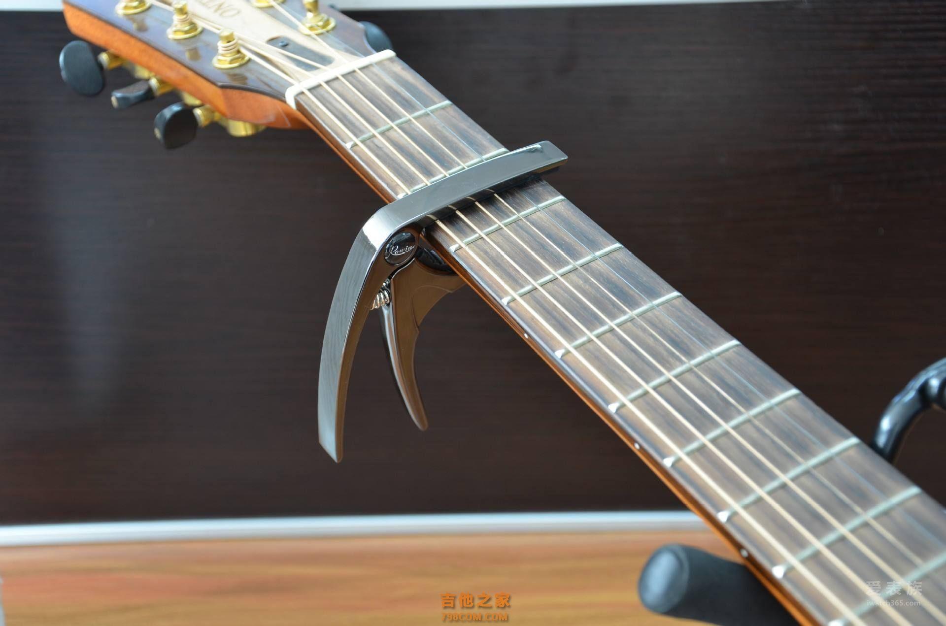 吉他变调夹