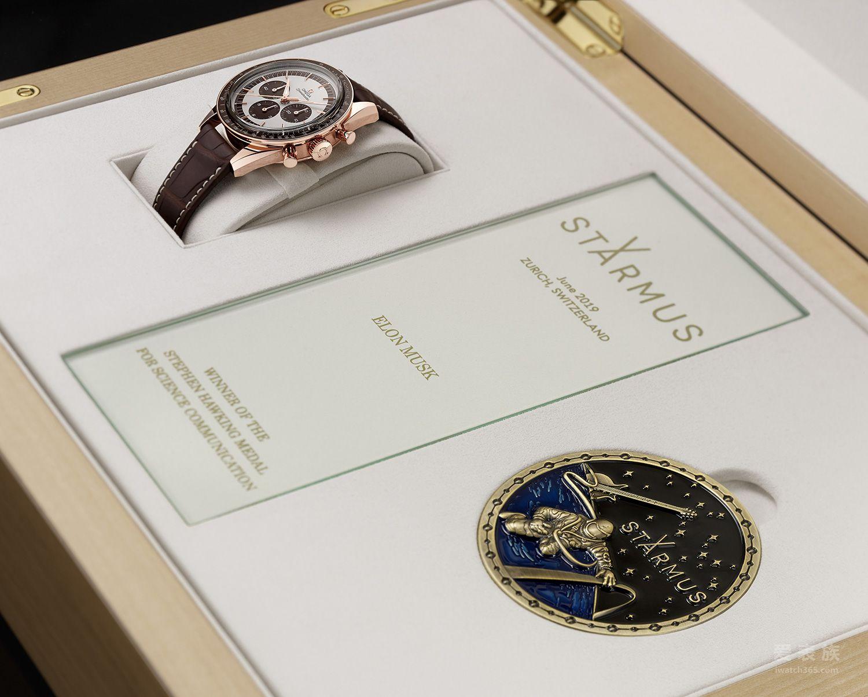 歐米茄授予史蒂芬·霍金科學傳播獎獲獎者專屬超霸腕表