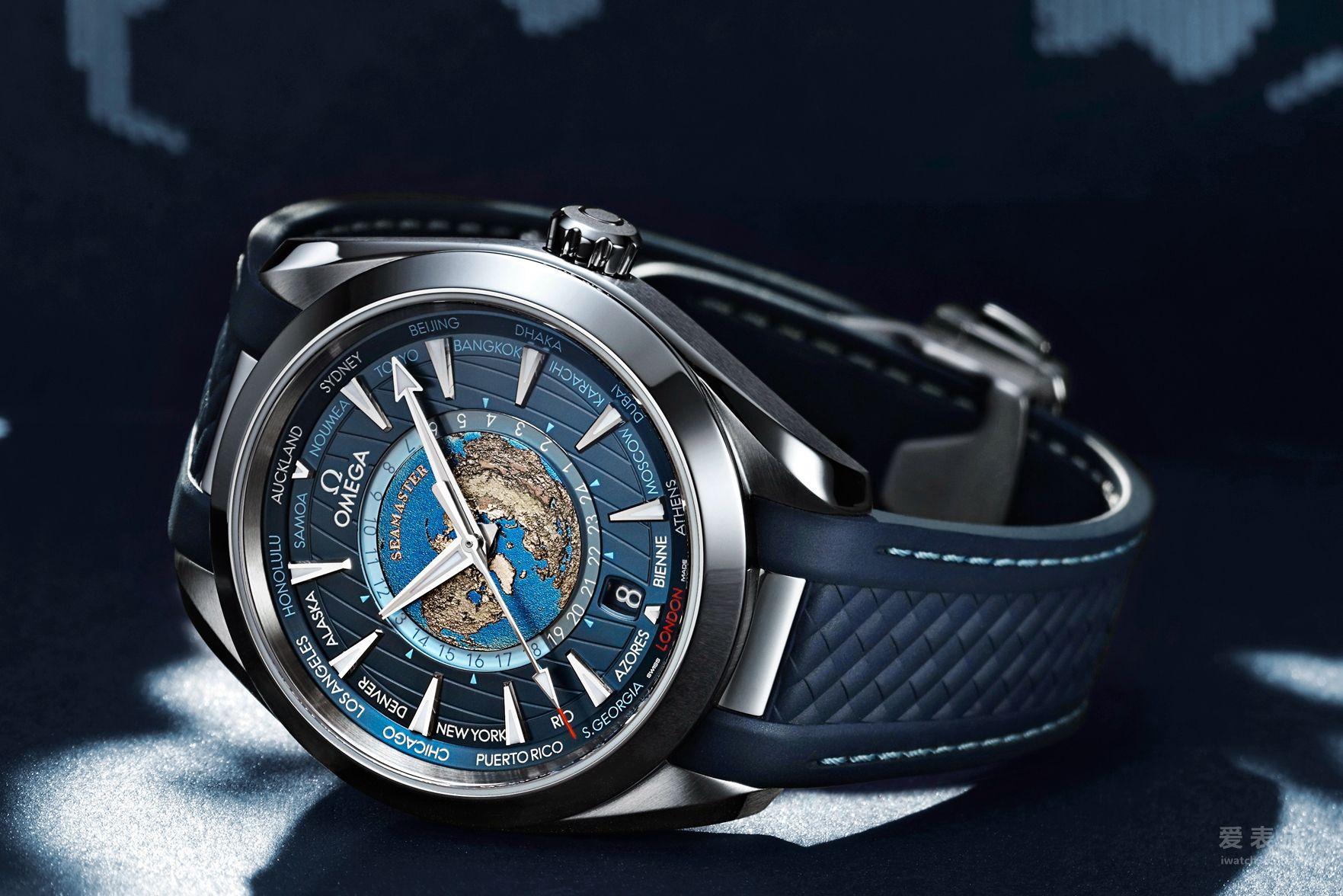欧米茄海马系列Aqua Terra世界时腕表