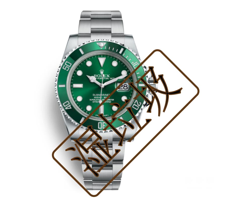 """""""你是什么垃 圾?""""腕表中的垃圾分类"""