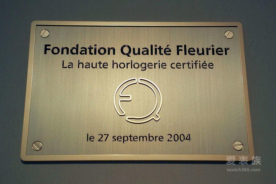 FQF,成品手表的第一個定性鐘表認證