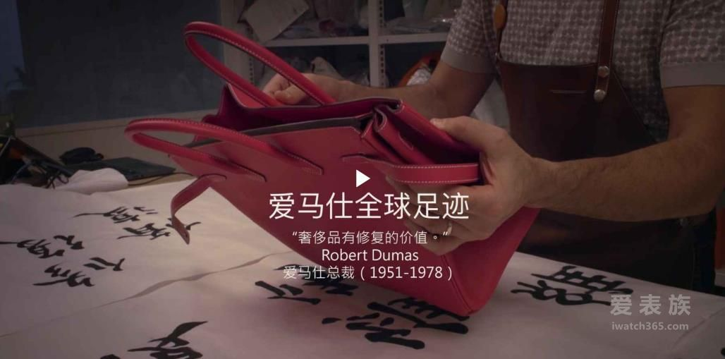 """点击爱马仕中国官方网站,在网站的""""可持续发展""""板块中,可以欣赏到""""爱马仕全球足迹""""系列影片"""