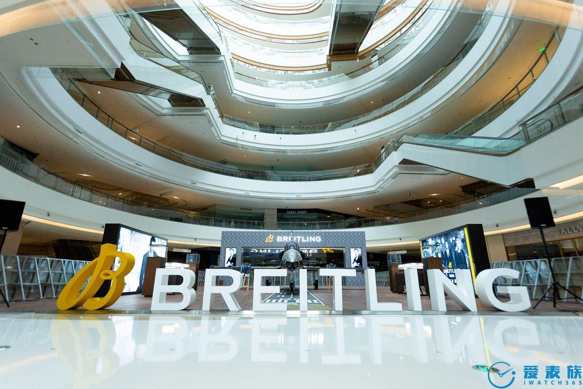 百年靈品牌巡展鄭州站正式揭幕演繹海陸空的時計魅力