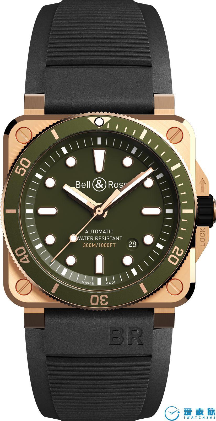 独一无二的 BR03-92 DIVER 绿色青铜版潜水腕表发布