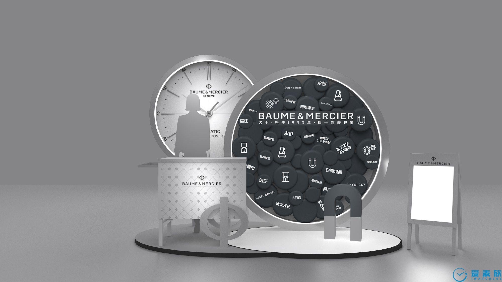 #Inner Power#  内省之力 名士表邀您一同探索Baumatic腕表,畅享夏日灵感特饮
