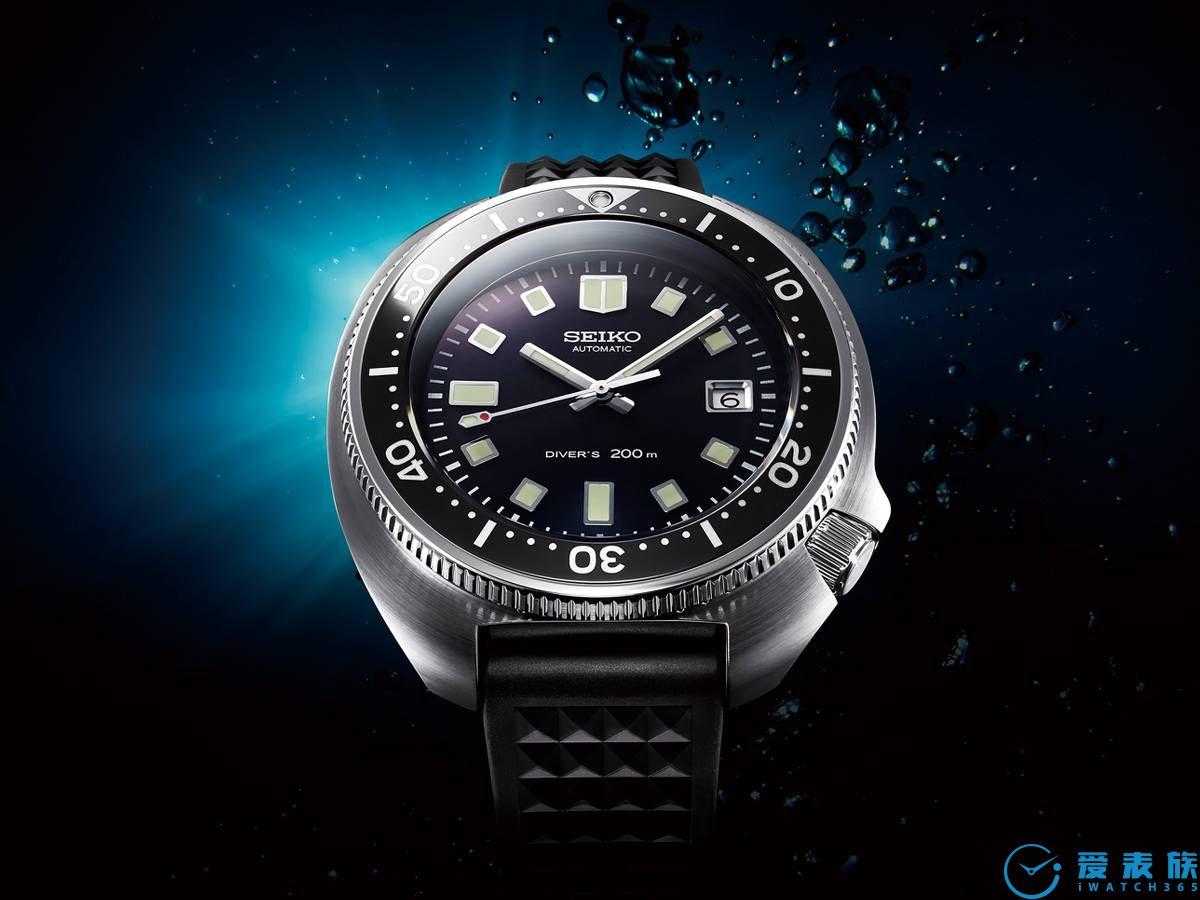 seiko-6159-7010-professional-diver-600-slika