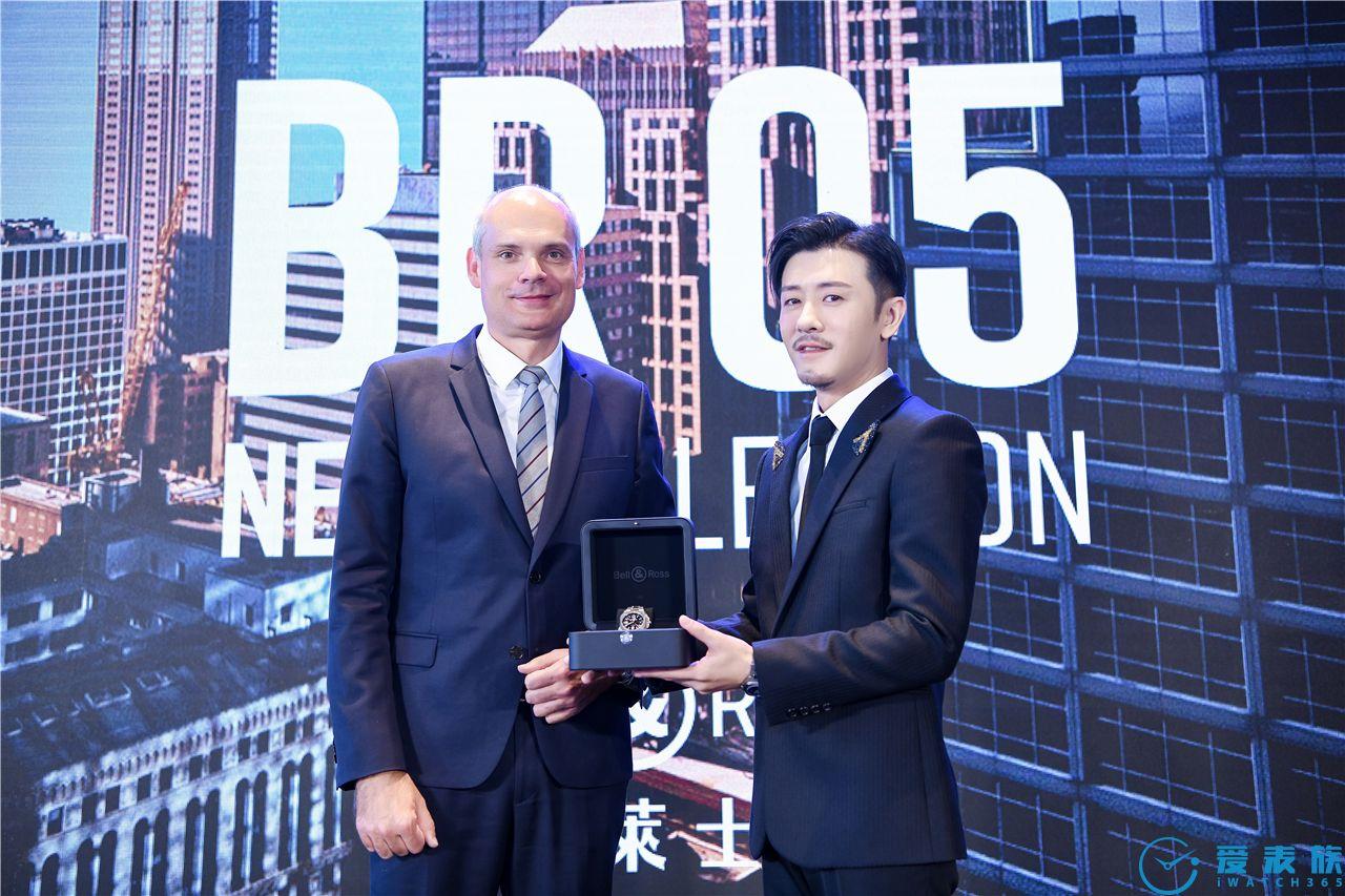Bell & Ross 柏萊士品牌北京專賣店盛大開幕 暨全新BR 05系列標志性方形腕表驚艷亮相